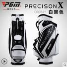 新款! PGM 高爾夫球包 男士標準球包 防水PU 球隊可定制 可裝14支桿多種置物袋可裝鞋