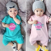 嬰兒夏季連體衣夏裝短袖新生兒衣服男女寶寶爬服zt331 『美好時光』