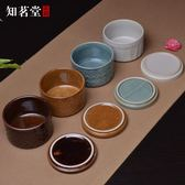 尾牙全館9折 知茗堂精美陶瓷茶葉罐粗陶窯變茶食罐整套茶罐茶點罐四色一套裝 百搭潮品
