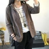 文藝氣質竹節棉 小西裝外套女 七分袖小西服 秋裝上衣 秋季上新 降價兩天