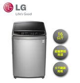 LG 16KG 直立式變頻洗衣機 不鏽鋼銀 WT-SD166HVG
