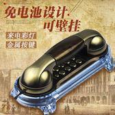 復古電話 固定有線電話機 復古座機家用壁掛式單機仿古小分機掛機 潮先生