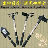 大號花園鏟園藝工具組套裝花鏟耙鋤頭園藝鏟用品養花種菜園林鏟子