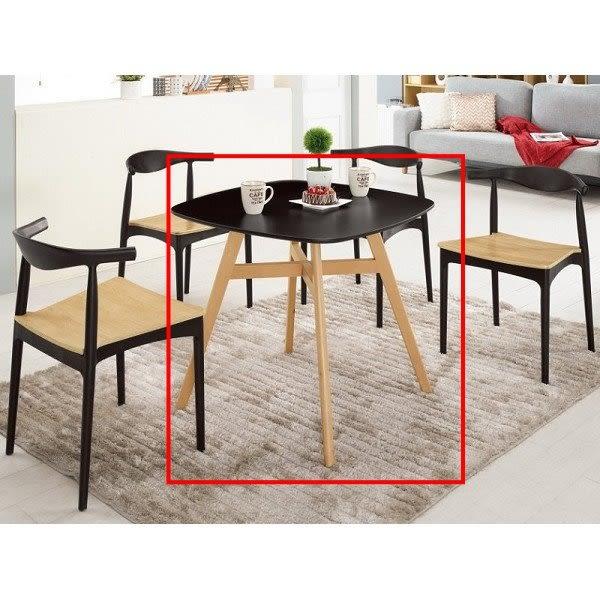休閒桌椅 MK-998-1 溫蒂2.6尺休閒桌(黑色)【大眾家居舘】
