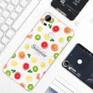 [10 pro 軟殼] HTC Desire 10pro D10i 手機殼 保護套 夏季水果