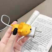 卡通可愛小動物蘋果充電器數據線保護頭咬線器充電線防折斷保護套女 藍嵐