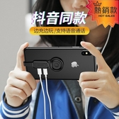 蘋果轉接器 指環扣IPHONE7PLUS充電聽歌8X二合一XSMAX轉換器8PLUS吃雞彎頭LIGHTING『快速出貨』