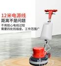 洗地機 超寶A-005手推式地毯清洗機工...