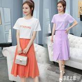 春夏裝新款韓版時尚潮小香風兩件式洋裝御姐套裝裙氣質俏皮洋氣 DR16148【彩虹之家】