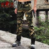 戰地迷彩服褲子男褲戶外軍迷褲寬鬆耐磨作訓工裝褲直筒戰術褲男 格蘭小舖
