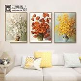 客廳裝飾畫沙發背景墻現代歐式油畫美式臥室玄關餐廳三聯掛畫壁畫