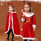 聖誕節兒童服裝女童表演衣服幼兒園寶寶聖誕老人裝扮演出服裝新款 依凡卡時尚