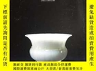 二手書博民逛書店【罕見在國內、全國包 、1-3天收到】Fine Chinese Decorative Works of Art,《