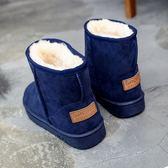 【新年鉅惠】靴子女2018新款冬季加絨網紅學生百搭雪地靴短筒平底棉鞋秋女短靴