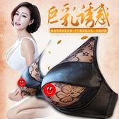 歐麗CD變裝義乳文胸二合一套餐 偽娘硅膠假胸專用 cosplay假乳房WY495【衣好月圓】