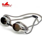 英發男女成人兒童通用高清防水防霧小鏡框專業訓練比賽游泳鏡 夏日新品