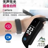 錄像頭錄音筆專業迷你手表高清降噪遠距手環大容量隨身微型【步行者戶外生活館】