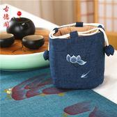 手繪茶具布包一壺兩杯四杯茶壺茶杯袋
