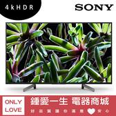 留言折扣享優惠SONY 55吋4K高畫質電視 KD-55X7000G