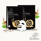【Jaloux絜若媞】 2片裝 蝸牛深層補水鑽石級美肌面膜