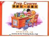 小叮噹的店- AP104《艾弗瑞》幼童本-鋼琴聽音訓練(A)