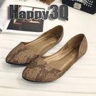 歐美個性時尚仿蛇紋尖頭平底鞋-黑/灰/棕35-41【AAA0140】預購