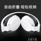 Picun/品存 C3耳機頭戴式 音樂k歌帶麥有線控手機電腦耳麥可愛女   米娜小鋪