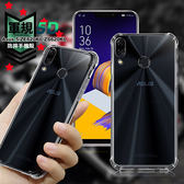CITY for ZenFone 5 ZE620KL/5Z ZS620KL軍規5D防摔手機殼
