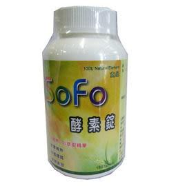 Sofo 酵素錠 180錠/罐贈五包體驗包 [仁仁保健藥妝]