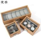 手錶盒 便雅花梨木紋手錶盒首飾收納盒子玻璃天窗腕錶收藏箱手錶展示盒 智慧 618狂歡