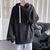 針織外套秋冬裝連帽毛衣男厚款線衣冬季外套【左岸男裝】