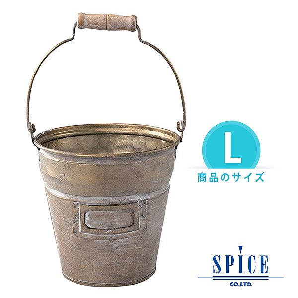 【日本 SPICE 】典雅 復古 多用途 花園風 園藝盆栽 - L