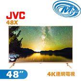 《麥士音響》 JVC日勝 48吋 4K連網電視 48X