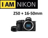 NIKON Z50 + Z DX 16-50MM F/3.5-6.3 VR 國祥公司貨 保固一年 (一次付清) 登錄送原電+64G記憶卡(11/30)