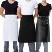 廚房半身圍腰酒店廚師圍裙黑色半腰餐廳廚房防污男圍裙定制 快速出貨 免運費