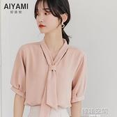 夏季雪紡襯衫女裝夏裝2020年新款潮流短袖上衣服洋氣小衫時尚氣質 【韓語空間】