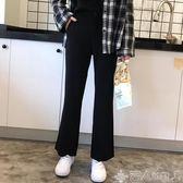寬褲新款春裝韓版chic顯瘦高腰百搭氣質西裝褲休閒喇叭褲女裝學生 潮人女鞋