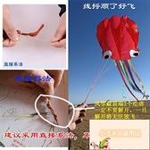 風箏軟體易飛初學者兒童章魚大型微風八爪魚【小玉米】