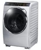~新家電錧~【奇美CHIMEI WS-P168WD】洗衣機【實體店面】