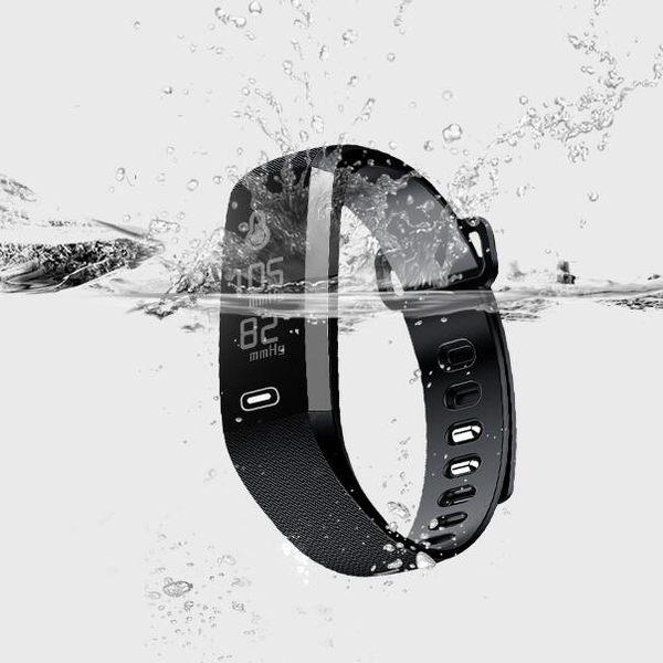 情人節禮物 24小時即出 智慧手環 測睡眠  防水計步智慧提醒手環