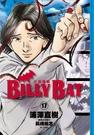 BILLY BAT比利蝙蝠(17)【城邦讀書花園】