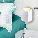 壁燈◆簡約方盒造型(白色)◆單燈❖歐曼尼...