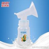 吸奶器 手動吸奶器 吸力大 擠奶器孕婦吸奶器 內附奶瓶 全館免運