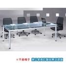 圓柱玻璃 CKB-3x6 G 會議桌 洽談桌 清玻 /張