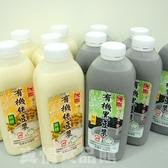 傳貴有機無糖豆漿12瓶-採用有機認證之黃豆研製,口味香濃、健康又美味!