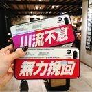 88柑仔店~my colors 創意文字OPPO R11 R15標準版 R11Splus手機殼藍光玻璃殼