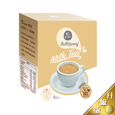 Roof Garden防彈奶茶 中鏈脂肪X膳食纖維X精選印度尼爾吉里紅茶 獨家比例精心調配