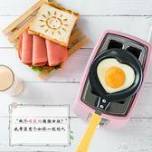 烤麵包機家用2片多功能早餐機煎蛋小型全自動吐司機  享購