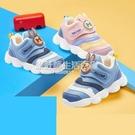 男童鞋1-3歲2女童寶寶運動鞋嬰兒軟底學步二棉鞋子小童加絨機能鞋 設計師生活百貨