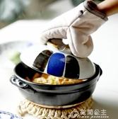 砂鍋-象有秘密日式砂鍋家用小號土鍋燃氣煲湯瓦煲小燉鍋煲仔飯專用石鍋 花間公主